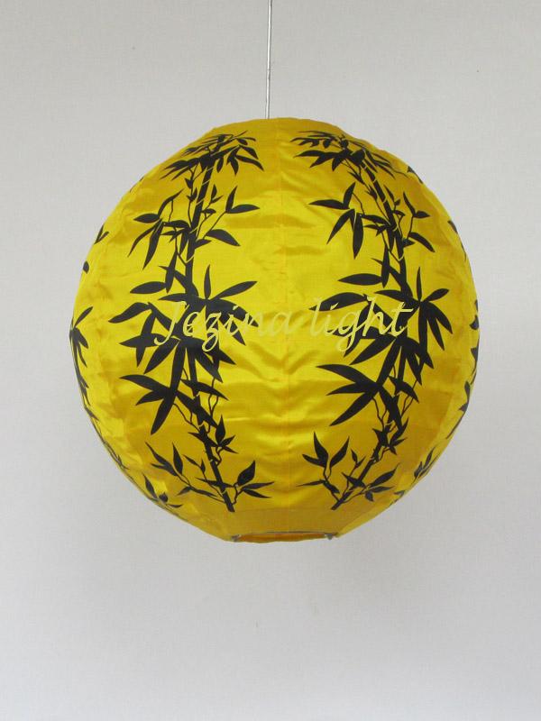 Lampion Bulat Kuning